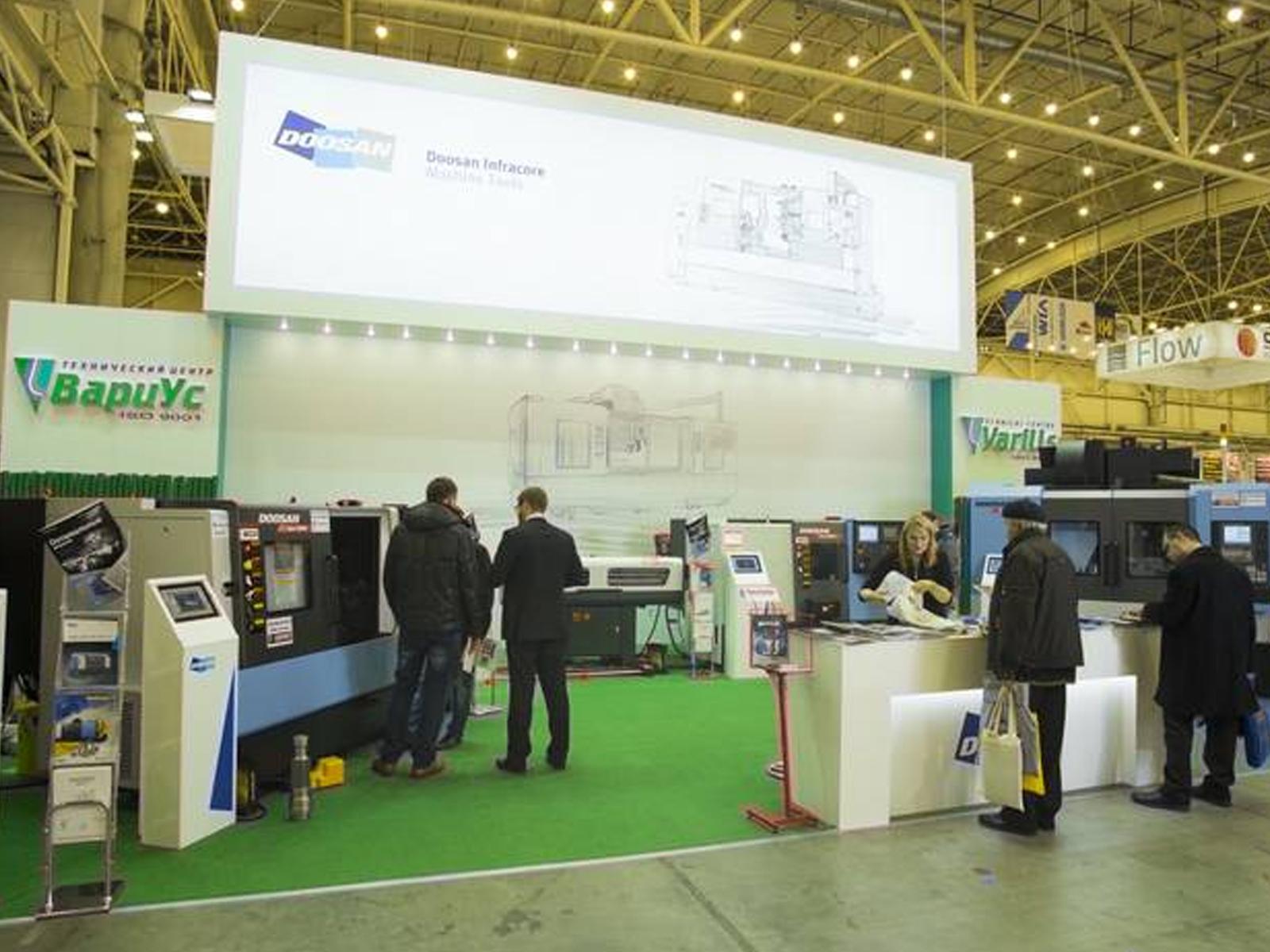 XII Международный Промышленный Форум 2013