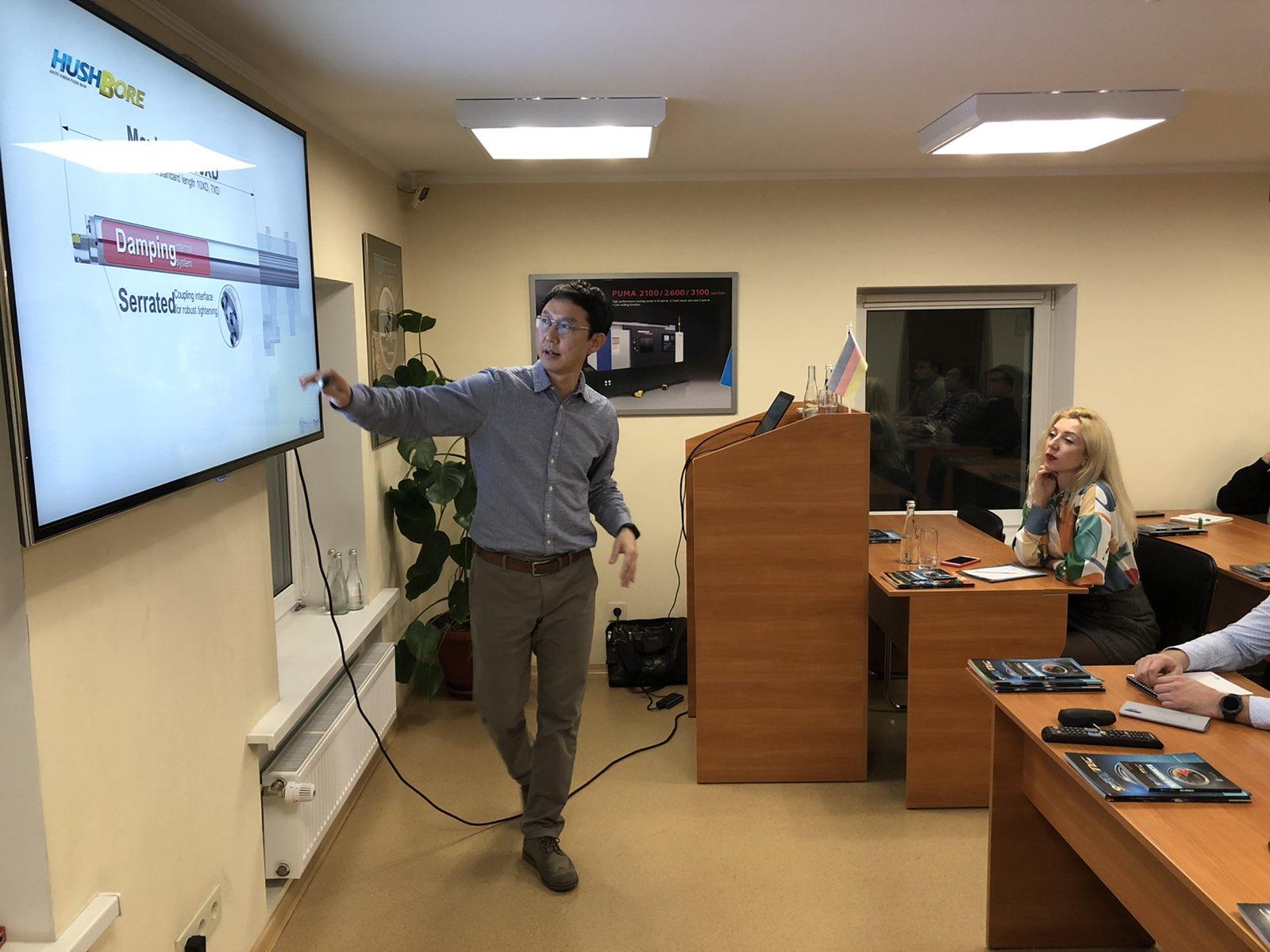 Семинар TaeguTec в офисе компании «ТаегуТек Украина», г. Днепр