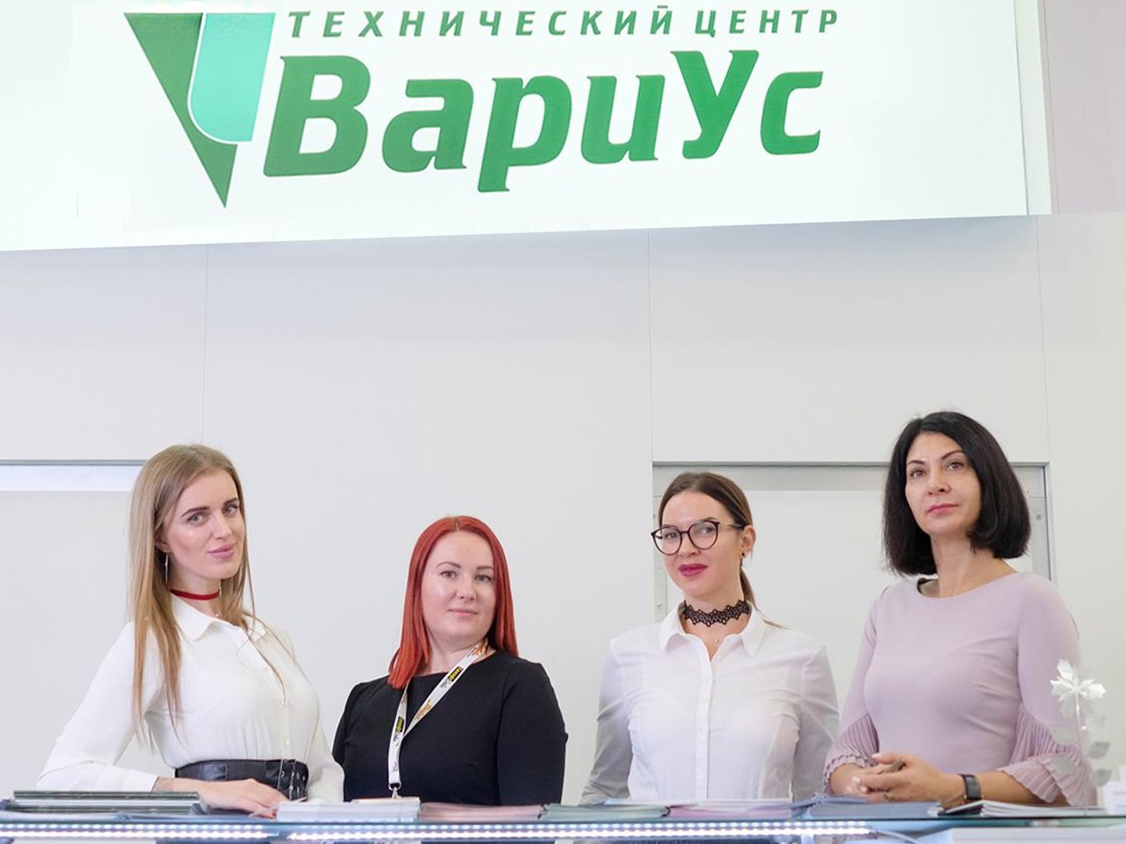 ХVIII МЕЖДУНАРОДНЫЙ ПРОМЫШЛЕННЫЙ ФОРУМ 2019